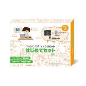 Seeed  プログラミング教材 『micro:bit はじめてセット』 MB-A001  基本パーツ&オリジナル学習教材付