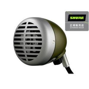 SHURE/シュアー  【正規品】 ダイナミックマイクロフォン 520DX|murauchi