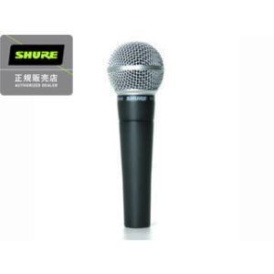 SHURE/シュアー  【正規品】SHURE シュアー ボーカル用マイクロホン [SM58-LCE]【SHUREMIC】|murauchi