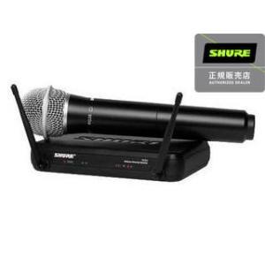 SHURE/シュアー  SVX24/PG28 ワイヤレスボーカルシステム 【正規品】【SHUREWSS】 murauchi