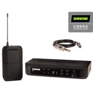 SHURE/シュアー  BLX14 ギター・ベース用 ワイヤレスシステム(送信機と受信機の1セット+楽器接続のケーブル付属) murauchi