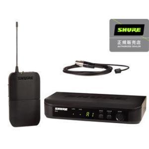 SHURE/シュアー  BLX14/W93 プレゼンテーション用 ワイヤレスマイクセット murauchi