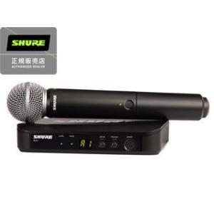 SHURE/シュアー  BLX24/SM58 ボーカル用ワイヤレスマイクシステム murauchi