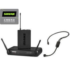 SHURE/シュアー  SVX14/PGA31 ヘッドセット型ワイヤレスマイクセット 【SHUREWSS】【正規品】|murauchi