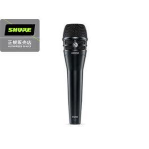 SHURE/シュアー  KSM8/B(ブラック) ダイナミックマイクロホン【安心♪の国内正規品】|murauchi