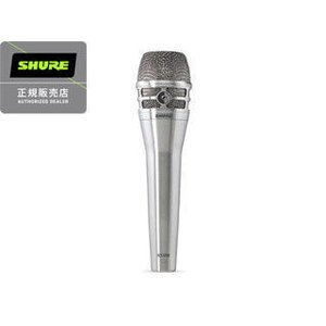 SHURE/シュアー  KSM8/N(ニッケル) ダイナミックマイクロホン【安心♪の国内正規品】|murauchi