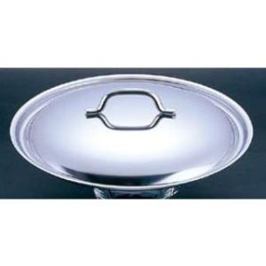 SITRAM/シットラム  サイバノックス 鍋蓋/24cm用033652|murauchi
