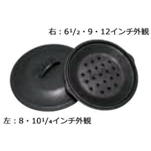 LODGE LOGIC/ロッジロジック  L10SC3 スキレットカバー (フタ)/12インチ  murauchi