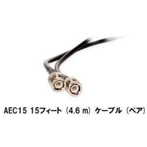 LINE6/ラインシックス  AEC15(15フィート/4.6m)アンテナ延長ケーブル ペア|murauchi