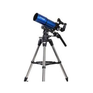 KENKO/ケンコー  MEADE AZM-80 屈折式天体望遠鏡 80mm【MEADE/ミード】|murauchi