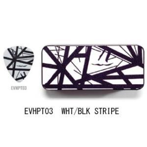 Jim Dunlop/ジム ダンロップ  EVHPT03 WHT/BLK STRIPE ピックケース 【Max-Gripピック6枚入り】|murauchi