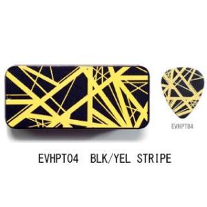 Jim Dunlop/ジム ダンロップ  EVHPT04  BLK/YEL STRIPE ピックケース 【Max-Gripピック6枚入り】|murauchi