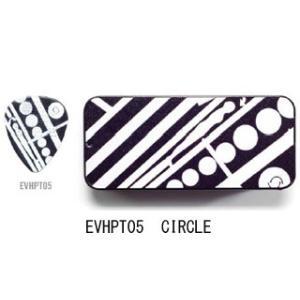 Jim Dunlop/ジム ダンロップ  EVHPT05  CIRCLE ピックケース 【Max-Gripピック6枚入り】|murauchi