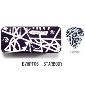 Jim Dunlop/ジム ダンロップ  EVHPT06  STARBODY ピックケース 【Max-Gripピック6枚入り】|murauchi