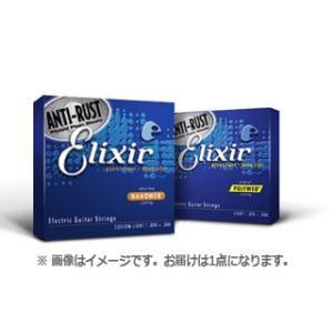 ELIXIR/エリクサー  【#12007】 エレクトリックギター7弦用 NANOWEB Super Light/ナノウェブスーパーライト|murauchi