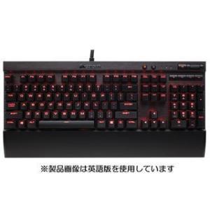 CORSAIR/コルセア  【Cherry MX採用】メカニカルゲーミングキーボード K70 LUX MX Red CH-9101020-JP|murauchi