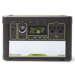 GOAL ZERO  Yeti Lithium 400 (100V) Portable Power ...