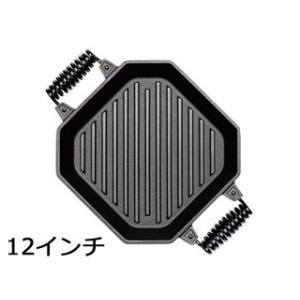 フィネックス  フィネックス キャストアイアン グリルパン 12インチ G12-10001(蓋無) murauchi