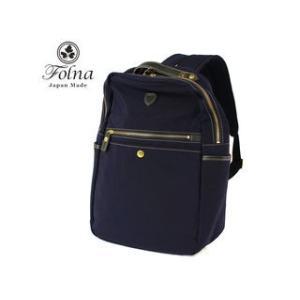 Folna/フォルナ  軽量 マットナイロン リュック S 224550 (ネイビー #75/メンズ レディース) murauchi