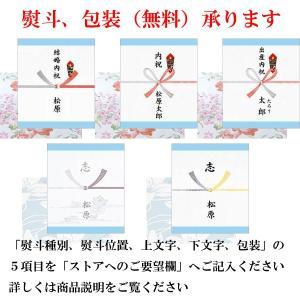 (30%割引&10倍)カタログギフト フレーズ  3800円コース  CO/結婚祝い 出産祝い 内祝い 香典返し グルメ|murauchi|02