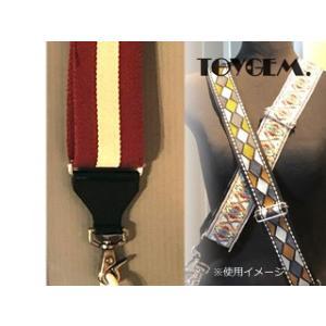 TOYGEM/トイジェム  ワイドショルダーベルト【レッド】ライン■幅5cmのワイドショルダー|murauchi
