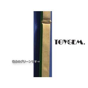 TOYGEM/トイジェム  ショルダーベルト【グリーン】■Color Shoulder Belt|murauchi