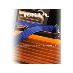TOYGEM/トイジェム  ショルダーベルト【ブルー】■Color Shoulder Belt|murauchi