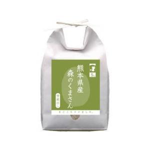 熊本県産 森のくまさん(30kg)|murauchi