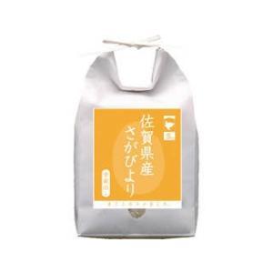 佐賀県産 さがびより(20kg)|murauchi