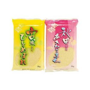 銘柄米2種 食べ比べセット(4kg)|murauchi