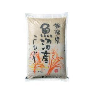 新潟県魚沼産 コシヒカリ(20kg)   UIW5−4D|murauchi