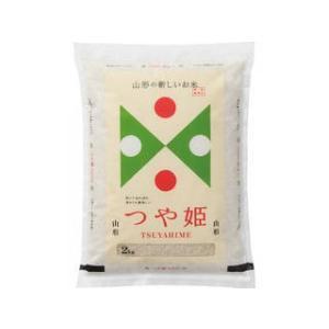 山形県産 つや姫(2kg)   YT2D|murauchi