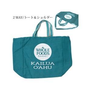 WHOLE FOODS/ホールフーズ  トートバッグ【ブルー】■KAILUA/カイルア■ murauchi