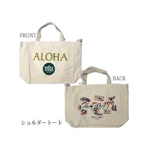 WHOLE FOODS/ホールフーズ  ショルダートートバッグ【ホワイト】■アロハショルダートート■ murauchi