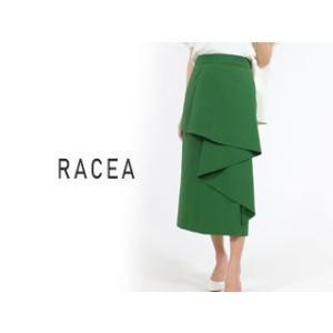 RACEA/ラシア  ラッフルフリルロングスカート 【グリーン】 20310409|murauchi