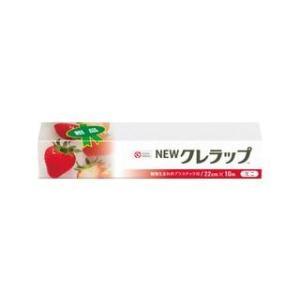 KUREHA/クレハ  NEWクレラップミニ贈答用イチゴ(22cm×10m) murauchi