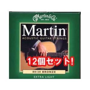 MARTIN/マーチン  アコースティックギター弦 M-170 1ダース(12個セット)|murauchi