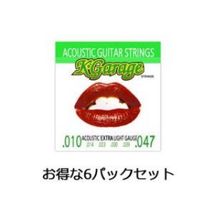 K.Garage  【お徳用6パック】アコースティックギター弦 Acoustic 010-047|murauchi