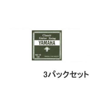 YAMAHA/ヤマハ  クラシックギター弦セット [NS110] 3パックセット|murauchi