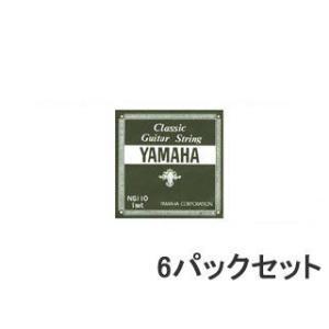 YAMAHA/ヤマハ  クラシックギター弦セット [NS110] 6パックセット|murauchi