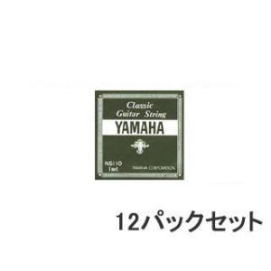 YAMAHA/ヤマハ  クラシックギター弦セット [NS110]12パックセット|murauchi