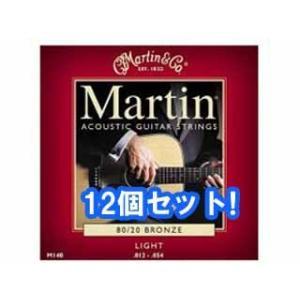 MARTIN/マーチン  アコースティックギター弦 M-140 1ダース(12個)セット|murauchi