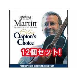 MARTIN/マーチン  マーチン弦ミディアム エリッククラプトンシグネイチャー弦 MEC-13 1ダース(12個)セット|murauchi
