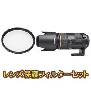 【nightsale】 PENTAX/ペンタックス  smc PENTAX-DA★60-250mmF4ED [IF] SDM&レンズプロテクターセット【pentaxlenssale】|murauchi