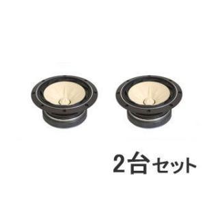 FOSTEX/フォステクス  【2台セット!】 スピーカーユニット Eシグマシリーズ 20cmフルレンジ FE208Eシグマ|murauchi