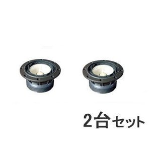 FOSTEX/フォステクス  【2台セット!】 スピーカーユニット Eシグマシリーズ 10cmフルレンジ FE108Eシグマ|murauchi