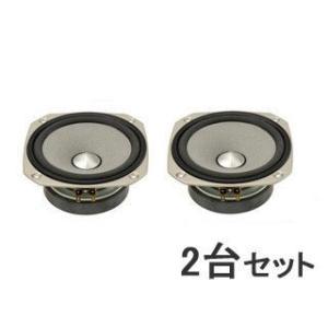 FOSTEX/フォステクス  【2台セット!】 FF165WK 16cmフルレンジ 【FF-WKシリーズ】|murauchi