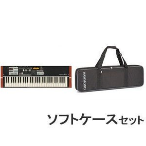 HAMMOND/ハモンド  【ソフトケースセット!】 HAMMOND オルガン XK-1c 100V (61鍵盤)|murauchi
