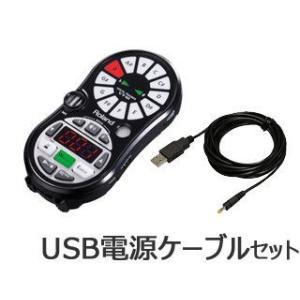 Roland/ローランド  【USB電源ケーブル付き!】 ボーカリスト専用チューナー (VT-12-BK) と DCケーブル(UDC-25) のセット|murauchi