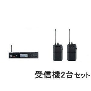 【nightsale】 SHURE/シュアー  【受信機2台セット】PSM300 ワイヤレスシステム(イヤホンなし) 【P3TR】 +【P3R】のセット murauchi